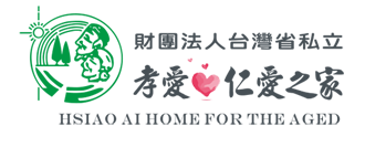 logo new 330x133